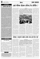 merged (5) - Page 4
