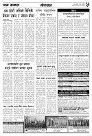 merged (6) - Page 5