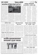 merged (6) - Page 7