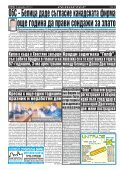 "Вестник ""Струма"" брой 283 - Page 2"