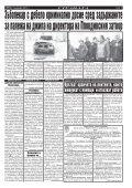 "Вестник ""Струма"" брой 283 - Page 7"