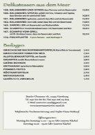 Speisekarte Taverna Santorini - Seite 6