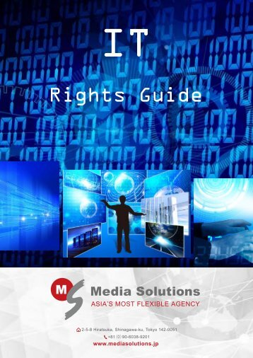 IT Rights Guide 2018