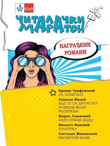 Poster_reading_marathon_OCT_2017_SRB