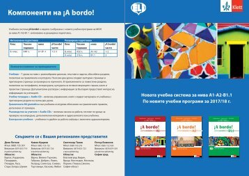 Leaflet A bordo
