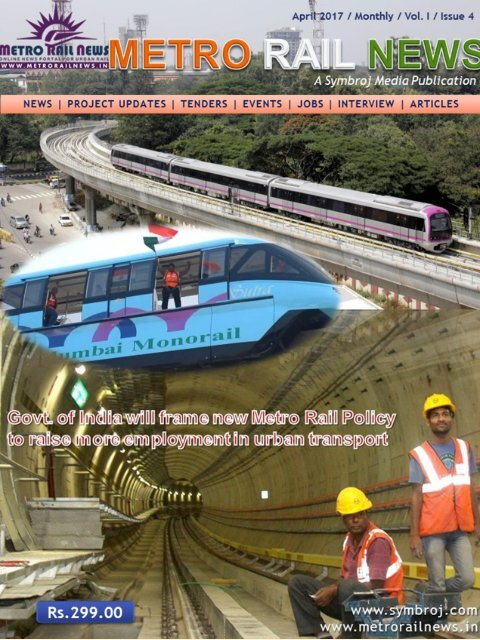 Metro Rail News April 2017