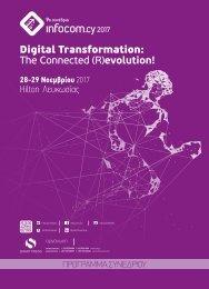 9th InfoCom Cyprus 2017 - Digital Transformation: The Connected (R)evolution!
