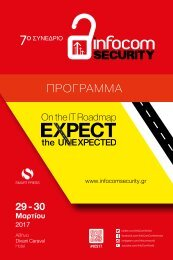 7th InfoCom Security 2017