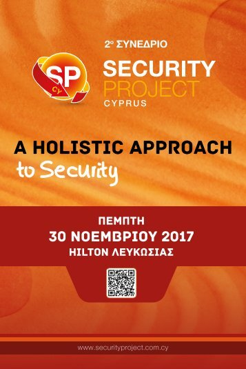 2nd Security Project Cyprus 2017