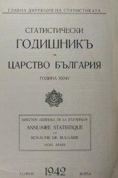 Bulgaria Yearbook - 1942
