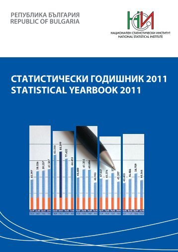 Bulgaria Yearbook - 2011
