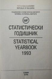 bulgaria yearbook - 1993_ocr
