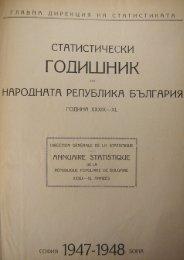 Bulgaria Yearbook - 1947-48