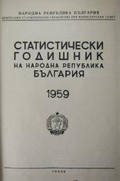 Bulgaria Yearbook - 1959