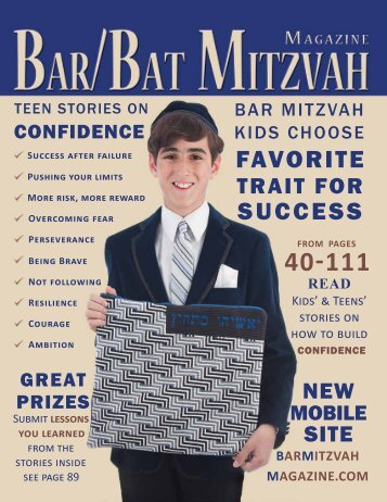 Bar Mitzvah Magazine 2014