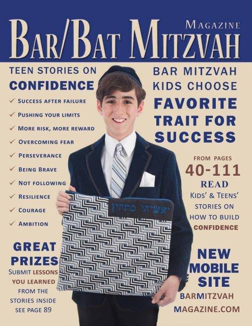 Bar Mitzvah Magazine 2014