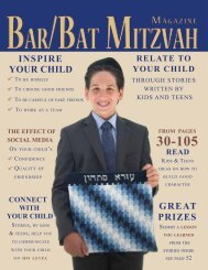 Bar Mitzvah Magazine 2013