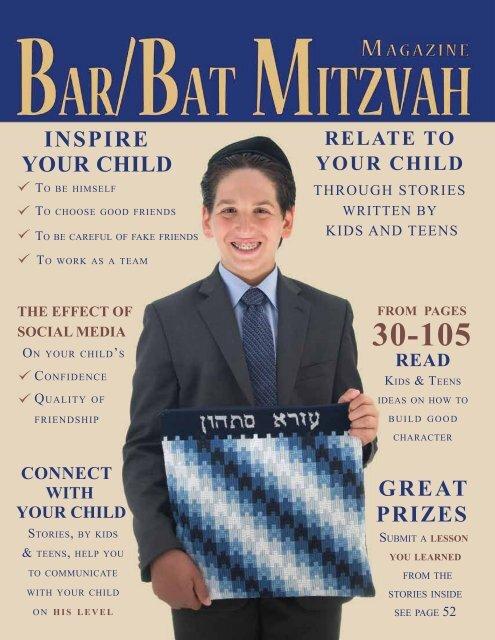 Bar Mitzvah Magazine 2013