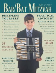 Bar Mitzvah Magazine 2012