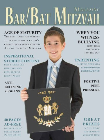 Bar Mitzvah Magazine 2011