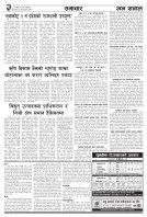 merged - Page 2