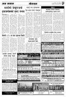 merged - Page 5
