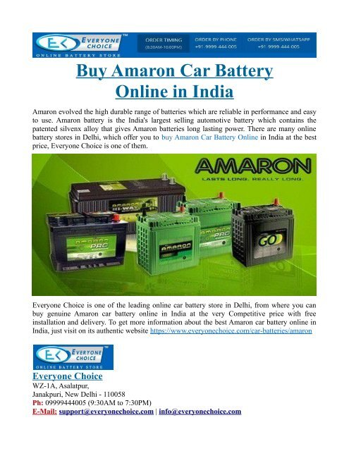 Buy Amaron Car Battery Online in India