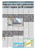 "Вестник ""Струма"" брой 287 - Page 2"