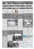 "Вестник ""Струма"" брой 287 - Page 4"