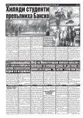 "Вестник ""Струма"" брой 287 - Page 6"