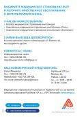 the Business catalog Russian in Czech Republic 2018 - Page 2