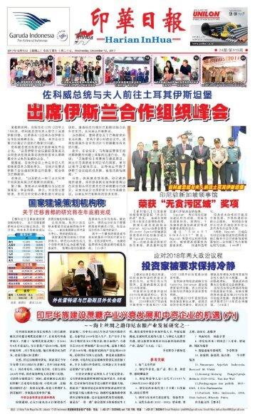 Koran Harian Inhua 13 Desember 2017