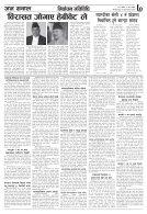 merged - Page 7