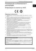 Sony VPCP11S1E - VPCP11S1E Documents de garantie Hongrois - Page 5