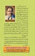 Rooh-e-Sukhan by Barqi Azmi - Page 2