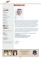 BizBahrain National Day Supplement 2017 (16 Pages) - Page 2