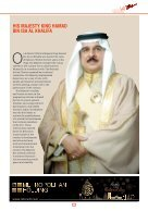 BizBahrain National Day Supplement 2017 (16 Pages) - Page 3