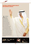 BizBahrain National Day Supplement 2017 (16 Pages) - Page 4