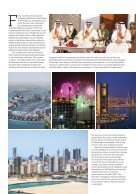 BizBahrain National Day Supplement 2017 (16 Pages) - Page 7
