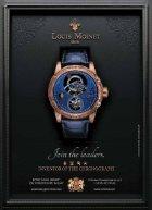 Журнал Мои часы №6-2017 - Page 7