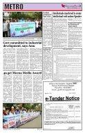 The Bangladesh Today (15-12-2017) - Page 3