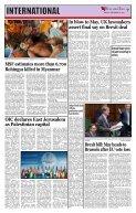 The Bangladesh Today (15-12-2017) - Page 7