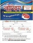 Hindi 1st Dec 2017 - Page 2