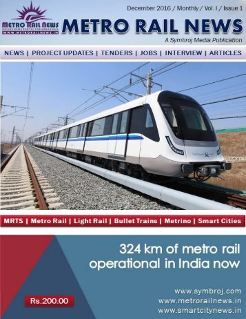 Metro Rail News December 2016