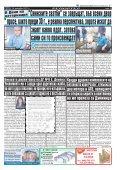 "Вестник ""Струма"", брой 292, 15 декември 2017 г., петък - Page 3"