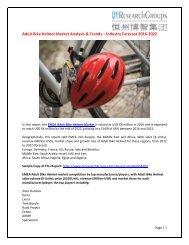 EMEA Adult Bike Helmet market