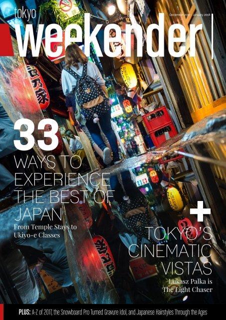 Tokyo Weekender - December 2017 - January 2018