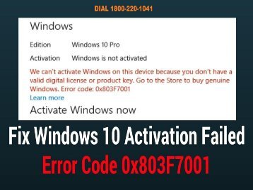 18662183197  How to Fix Windows Activation Error 0x803F7001 on Windows 10