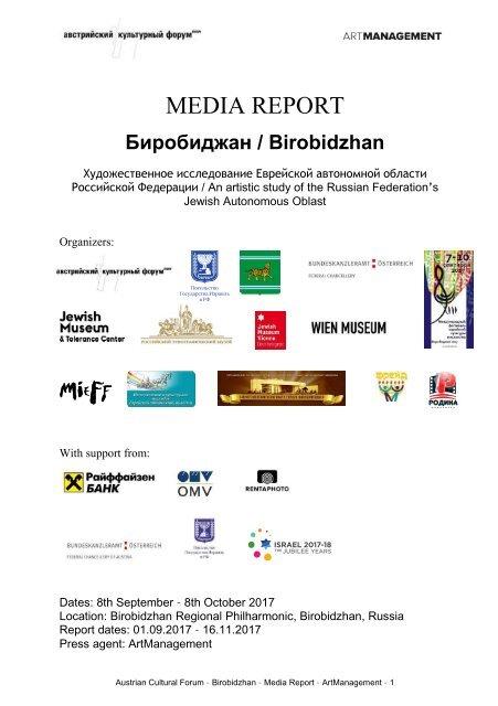 ACF_Birobidzhan_Media_Rep_11_Dec_2017_compressed