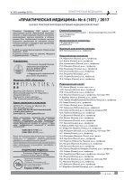 Print 0мм ГОТОВ С ОБЛ - Page 2